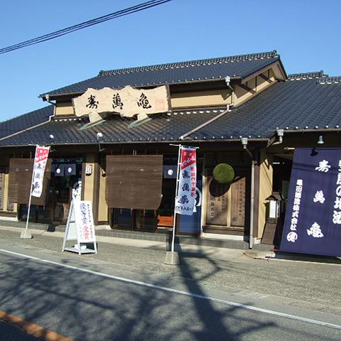 亀田酒造_s
